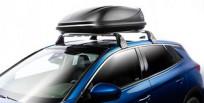 BOX DACHOWY Thule Opel XS GM39194753